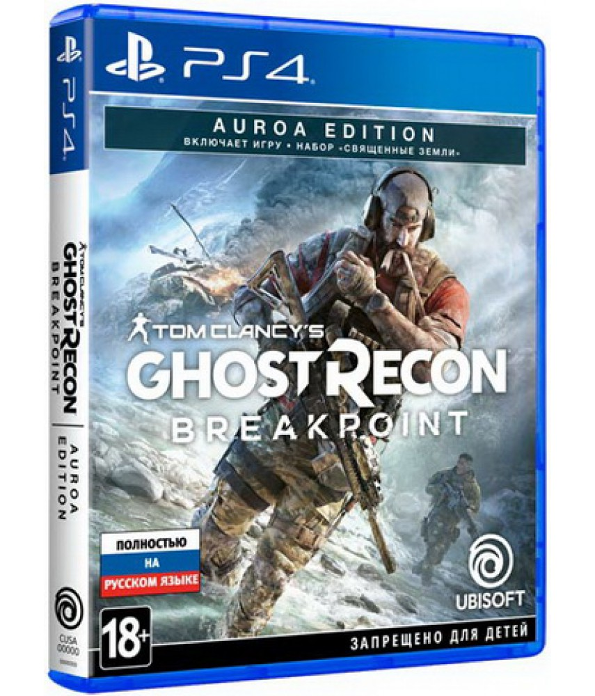 Tom Clancy's Ghost Recon Breakpoint - Auroa Edition (Русская версия) [PS4]