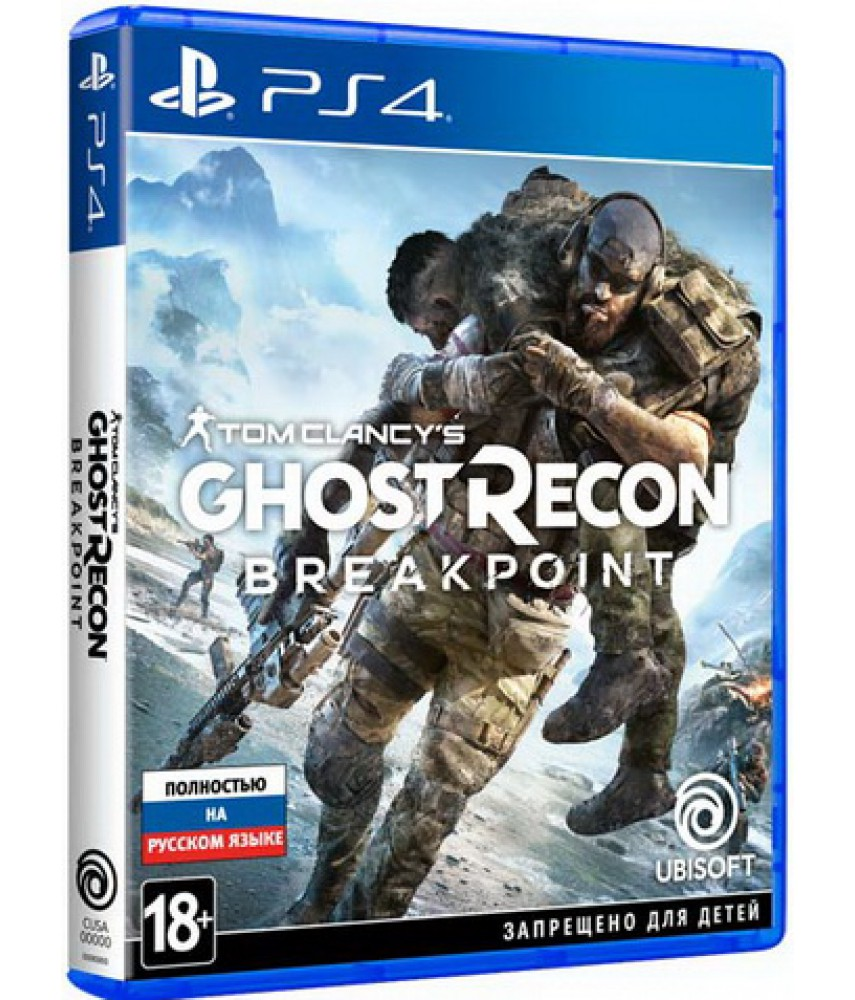 Tom Clancy's Ghost Recon Breakpoint (Русская версия) [PS4]