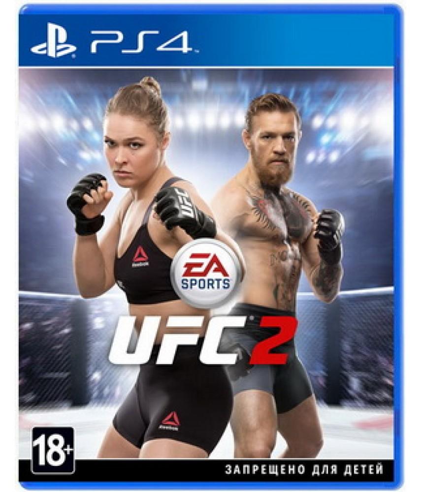 UFC 2 [PS4] - Б/У