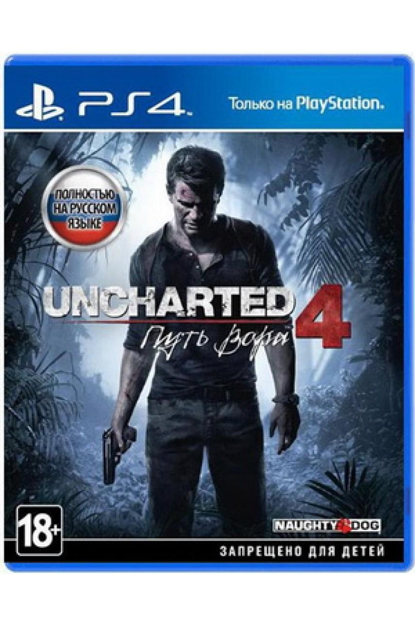 PS4 Игра Uncharted 4: Путь Вора на русском языке для Playstation 4 - Б/У