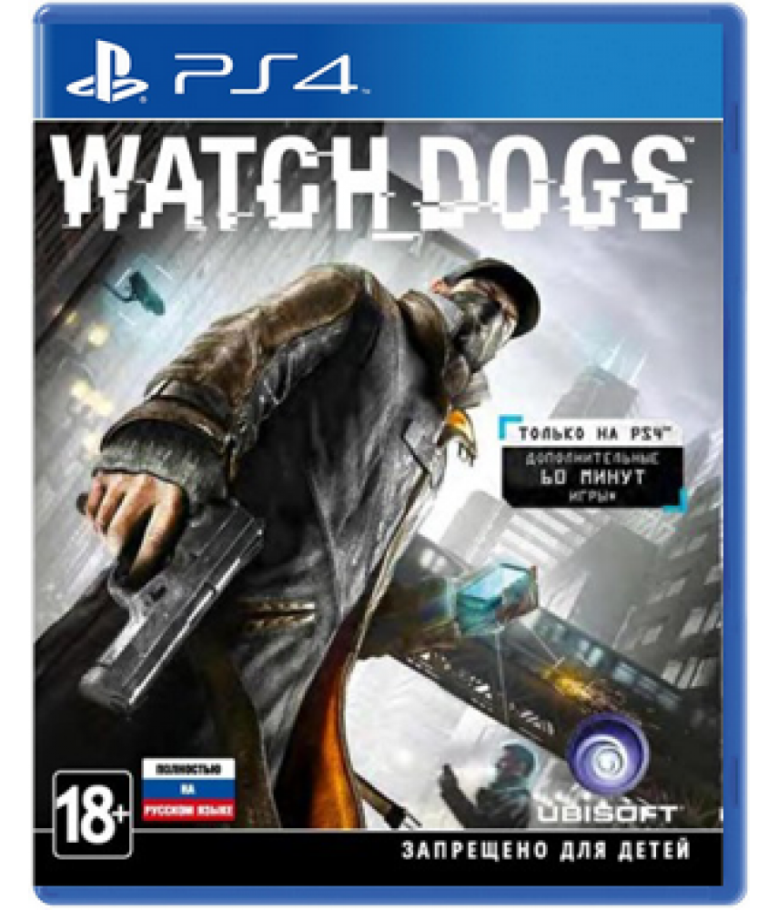 Watch Dogs [PS4] - Б/У