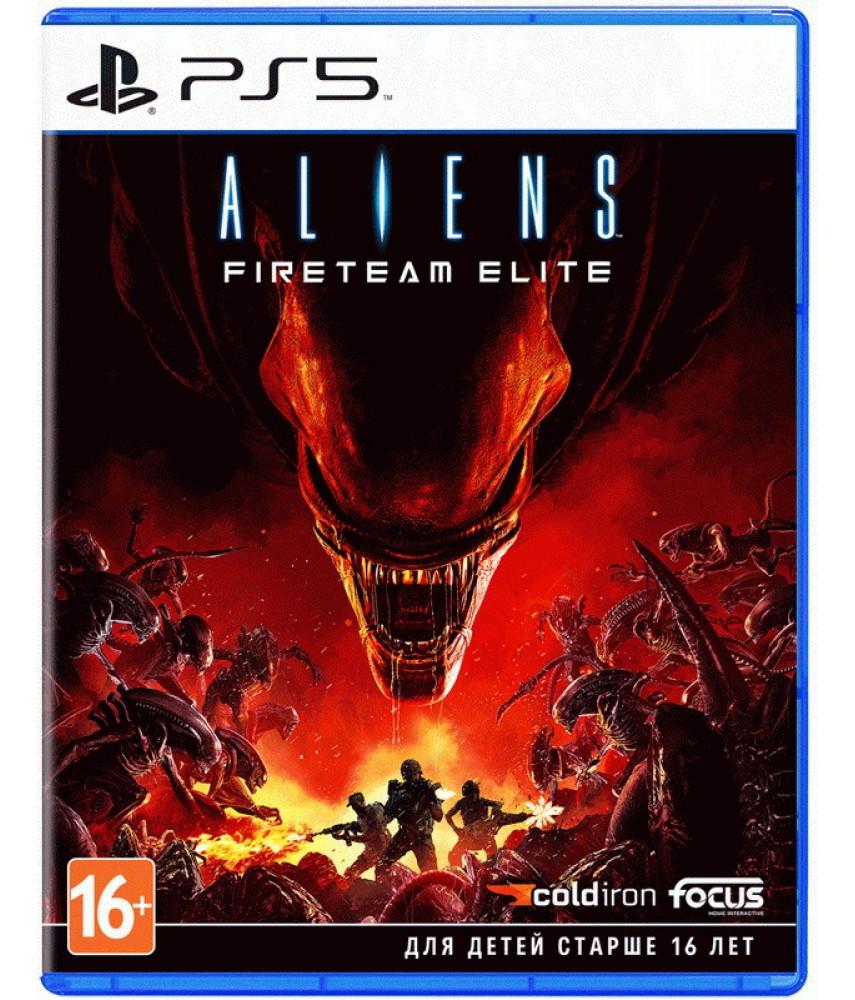 Aliens: Fireteam Elite (Русские субтитры) [PS5]
