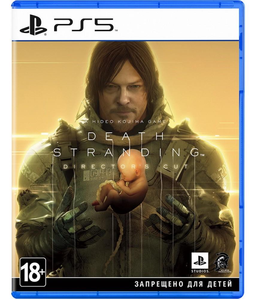Death Stranding Director's Cut (Русская версия) [PS5]