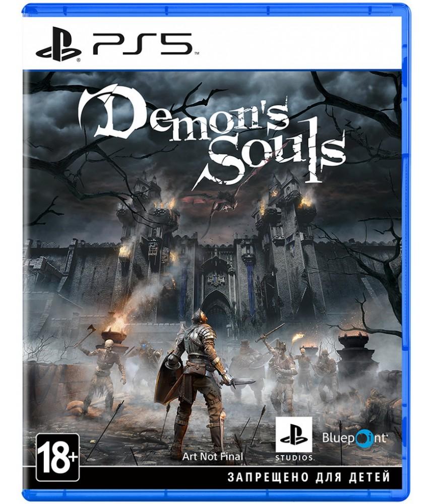 Demon's Souls (Русские субтитры) [PS5]