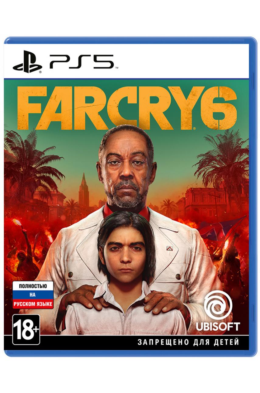 Far Cry 6 (Русская версия) [PS5] Предзаказ!
