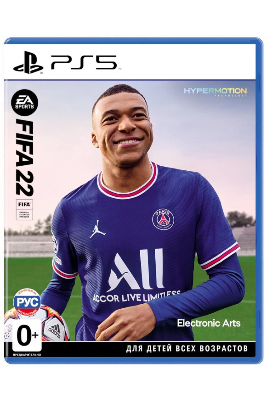 FIFA 22 (Русская версия) [PS5]