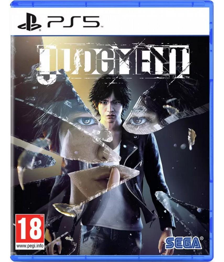 Judgement [PS5]