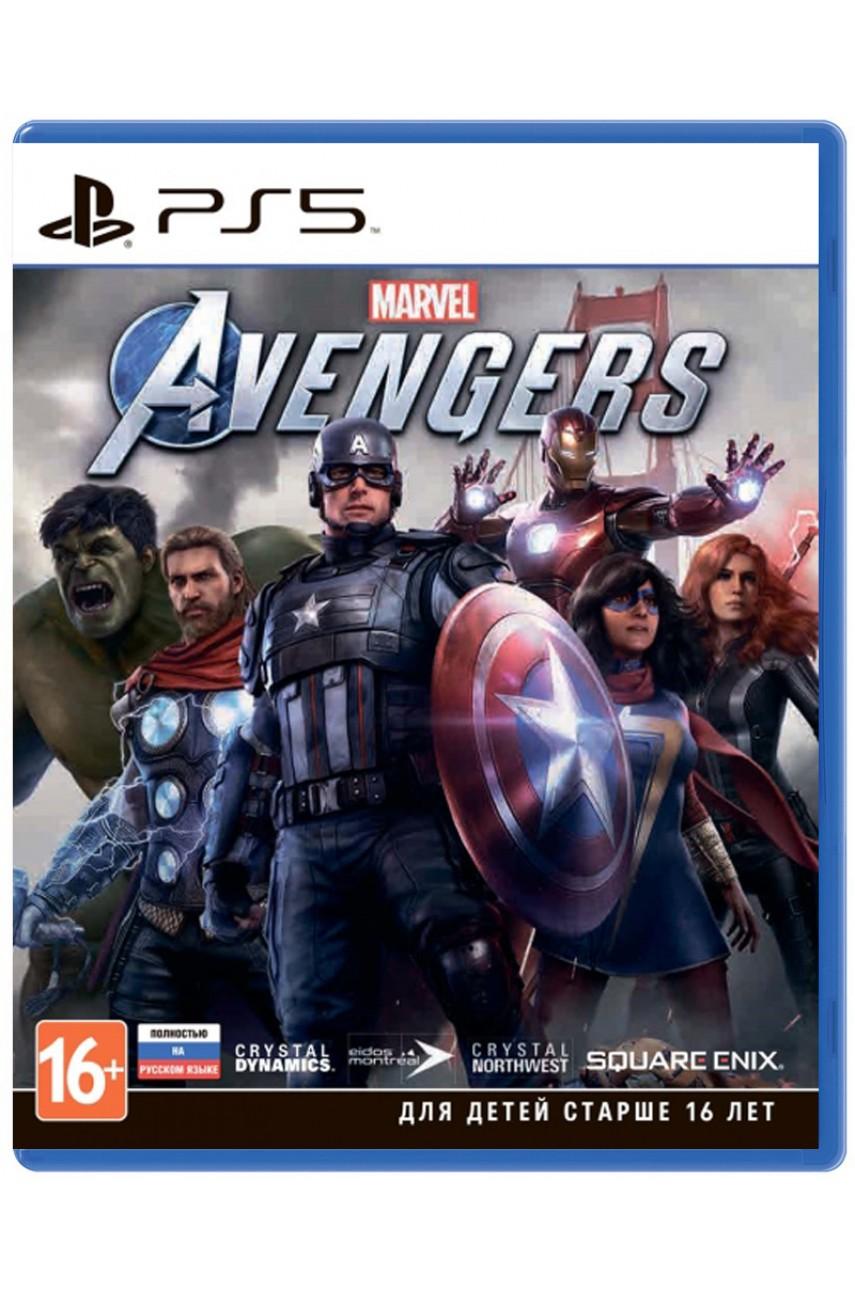 Мстители Marvel (Русская версия) [PS5]