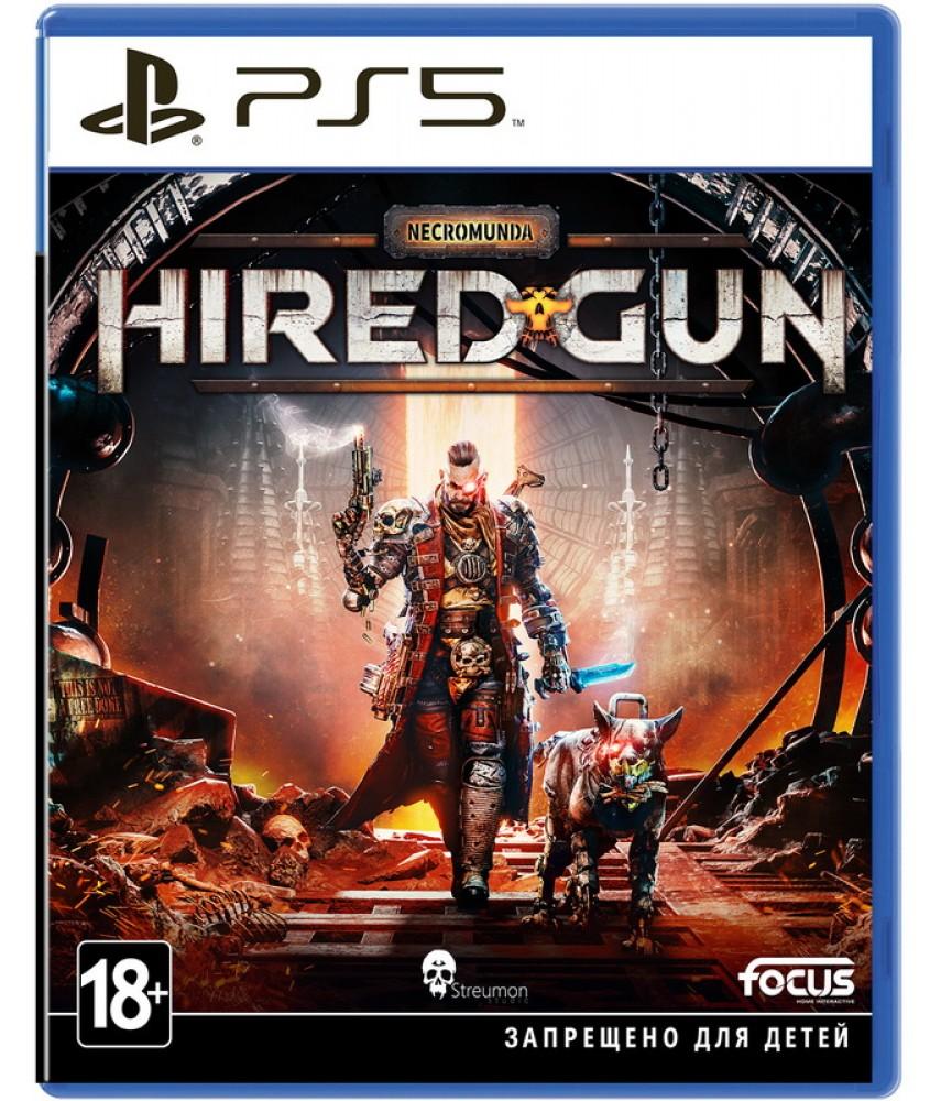 Necromunda: Hired Gun (Русские субтитры) [PS5]