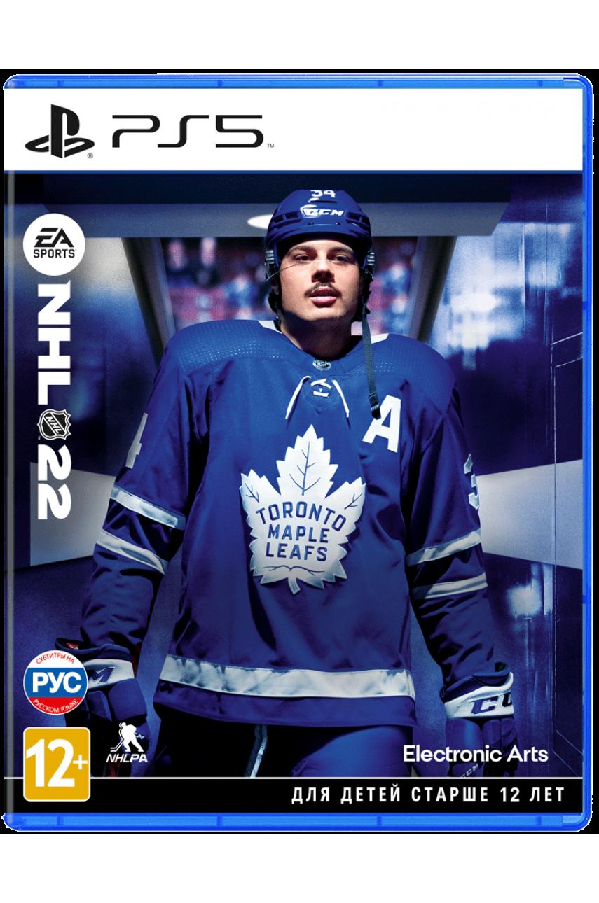 NHL 22 (Русская версия) [PS5]
