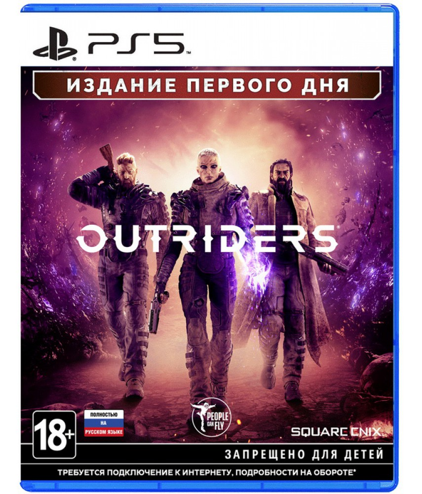 Outriders Day One Edition (Русская версия) [PS5]