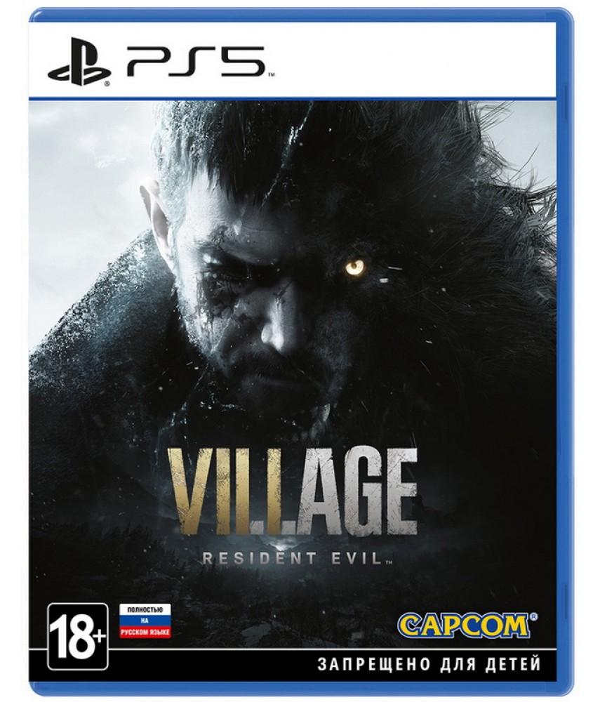 Resident Evil Village (Русская версия) [PS5]