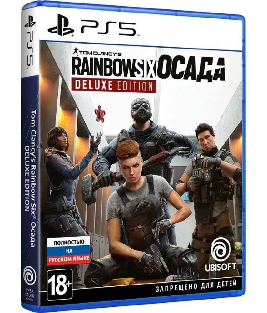 Tom Clancy's Rainbow Six: Осада - Deluxe Edition (Русская версия) [PS5]