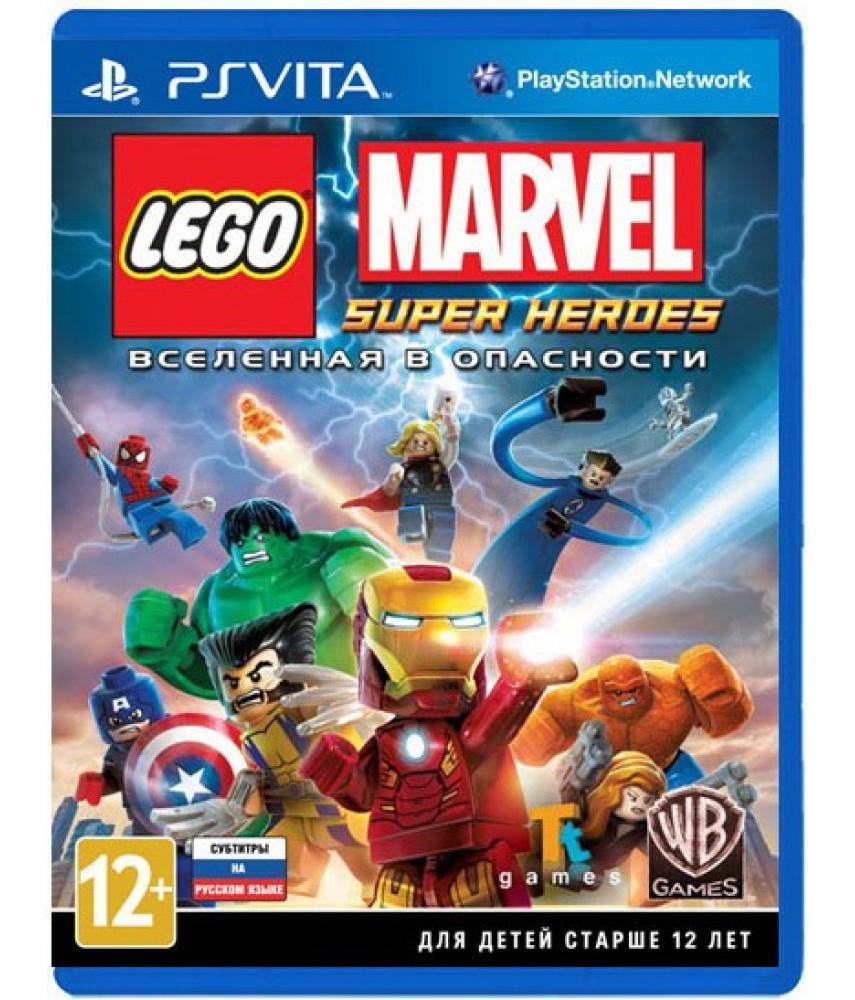 LEGO Marvel Super Heroes (Русские субтитры) [PS Vita]