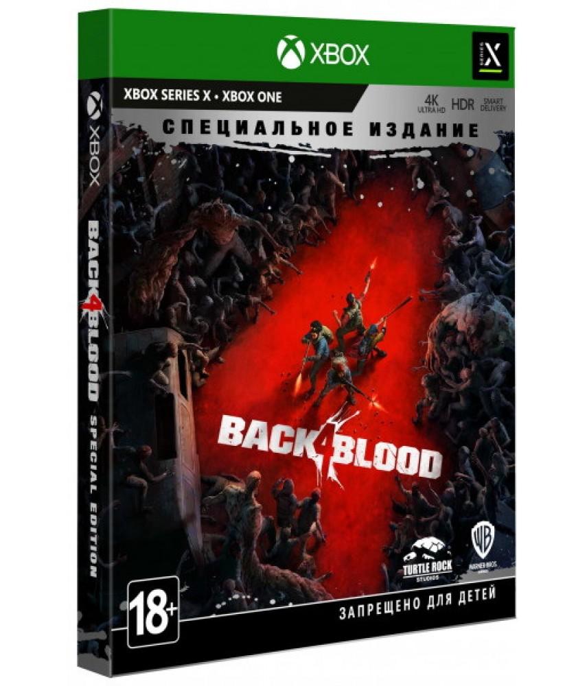 Xbox One | Series X игра Back 4 Blood - Специальное Издание (Русская версия)