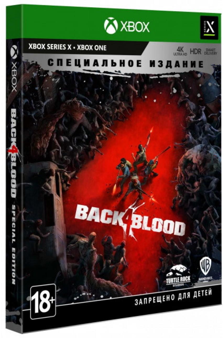 Back 4 Blood - Специальное Издание (Русская версия) [Xbox One   Series X]