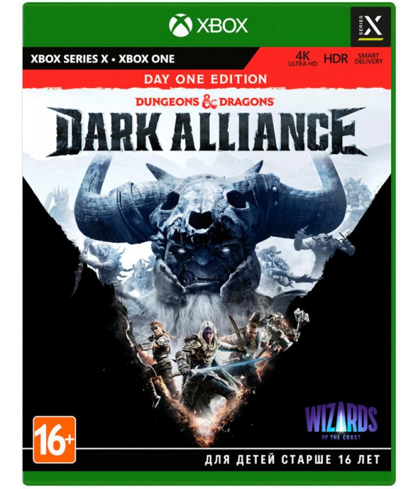 Dungeons & Dragons: Dark Alliance - Издание первого дня (Русские субтитры) [Xbox One   Series X]