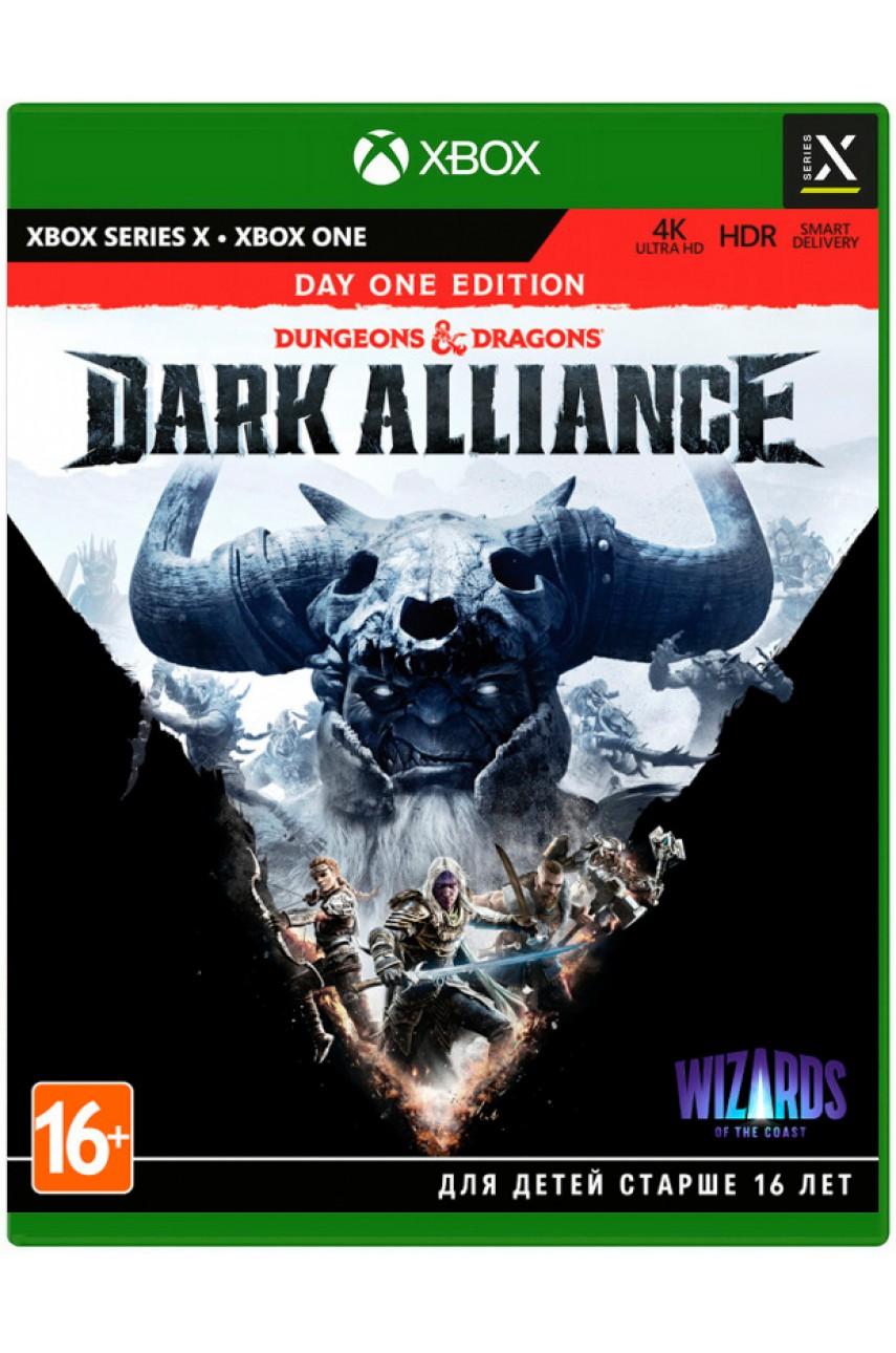 Dungeons & Dragons: Dark Alliance - Издание первого дня (Русские субтитры) [Xbox One | Series X]