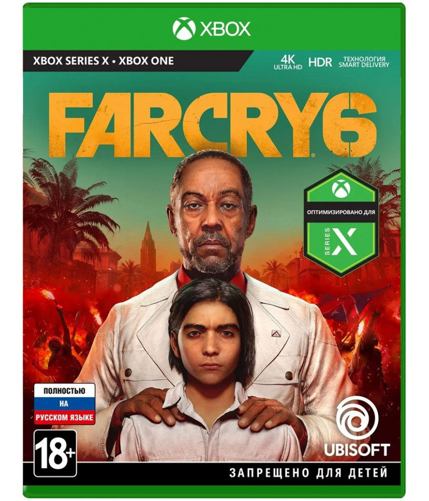 Far Cry 6 (Русская версия) [Xbox One   Series X] Предзаказ!