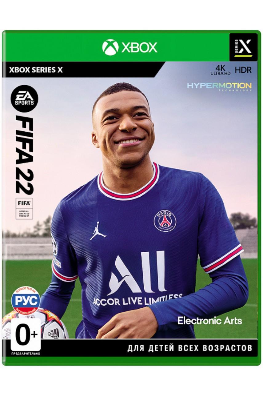 FIFA 22 (Русская версия) [Xbox One]