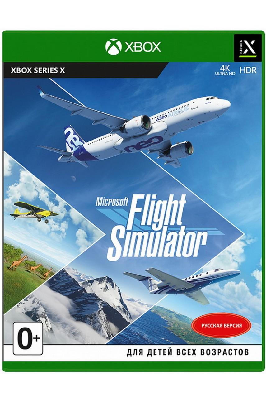 Microsoft Flight Simulator (Русская версия) [Xbox Series X]