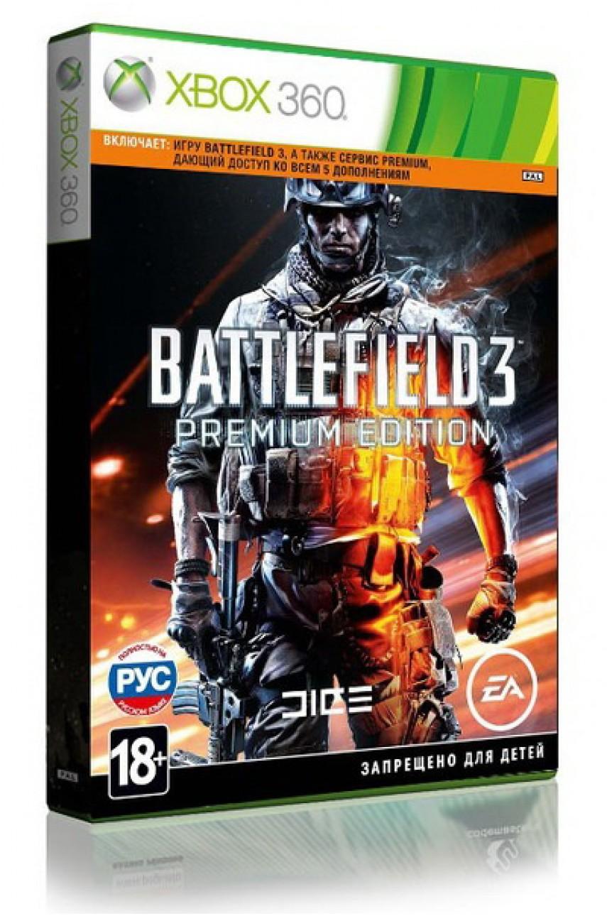 Battlefield 3 - Premium Edition (Русская версия) [Xbox 360]