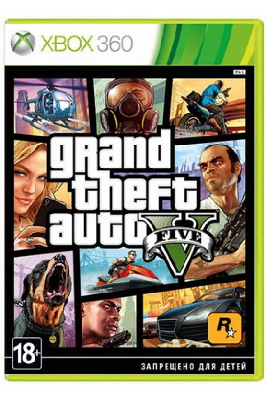 Grand Theft Auto V [Xbox 360] - Б/У