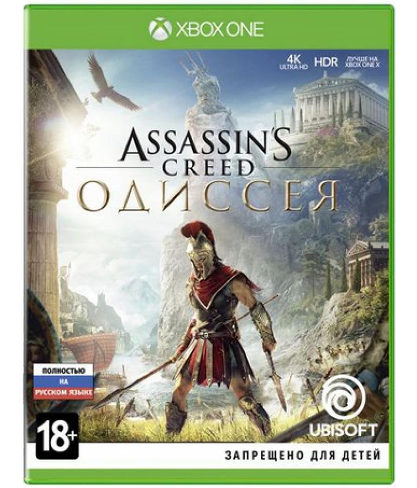 Assassin's Creed: Одиссея (Русская версия) [Xbox One]