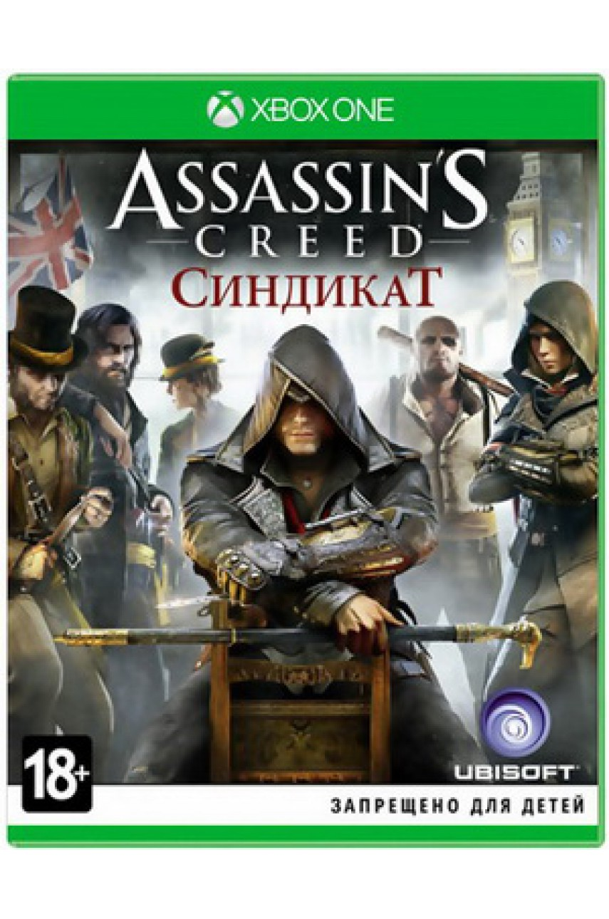 Assassin Creed: Синдикат [Xbox One] - Б/У