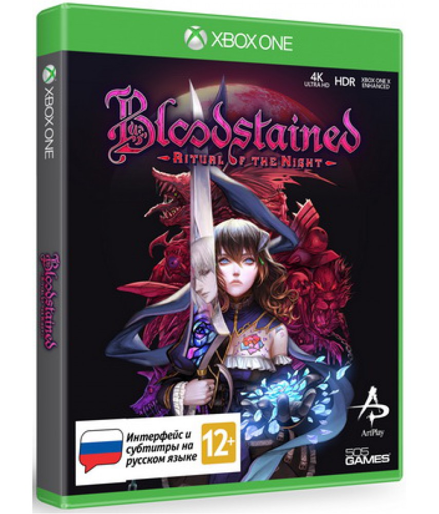 Bloodstained: Ritual of the Night (Русские субтитры) [Xbox One]