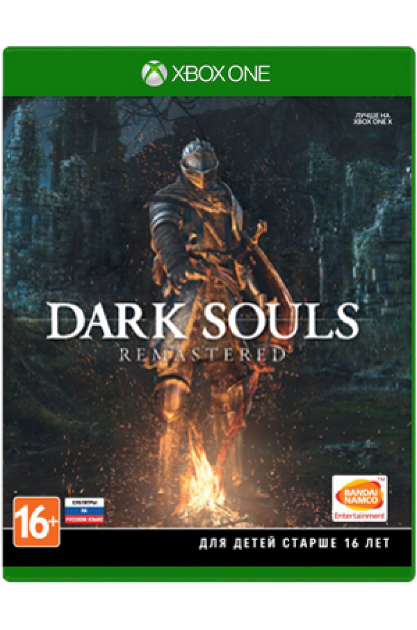 Dark Souls Remastered (Русские субтитры) [Xbox One]