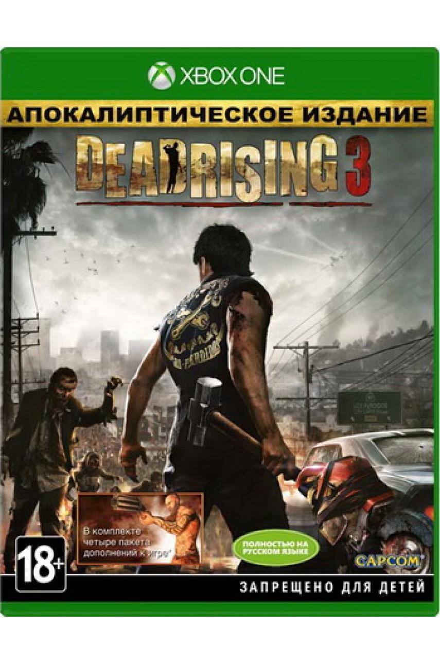 Dead Rising 3 Apocalypse Edition [Xbox One] - Б/У