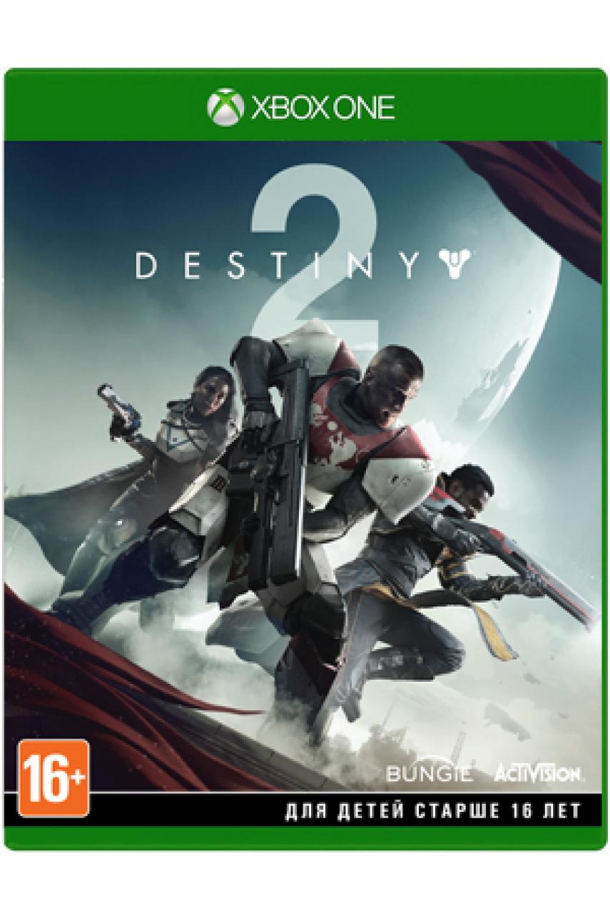 Destiny 2 [Xbox One] - Б/У