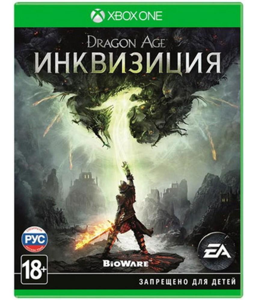 Dragon Age: Инквизиция [Xbox One] - Б/У