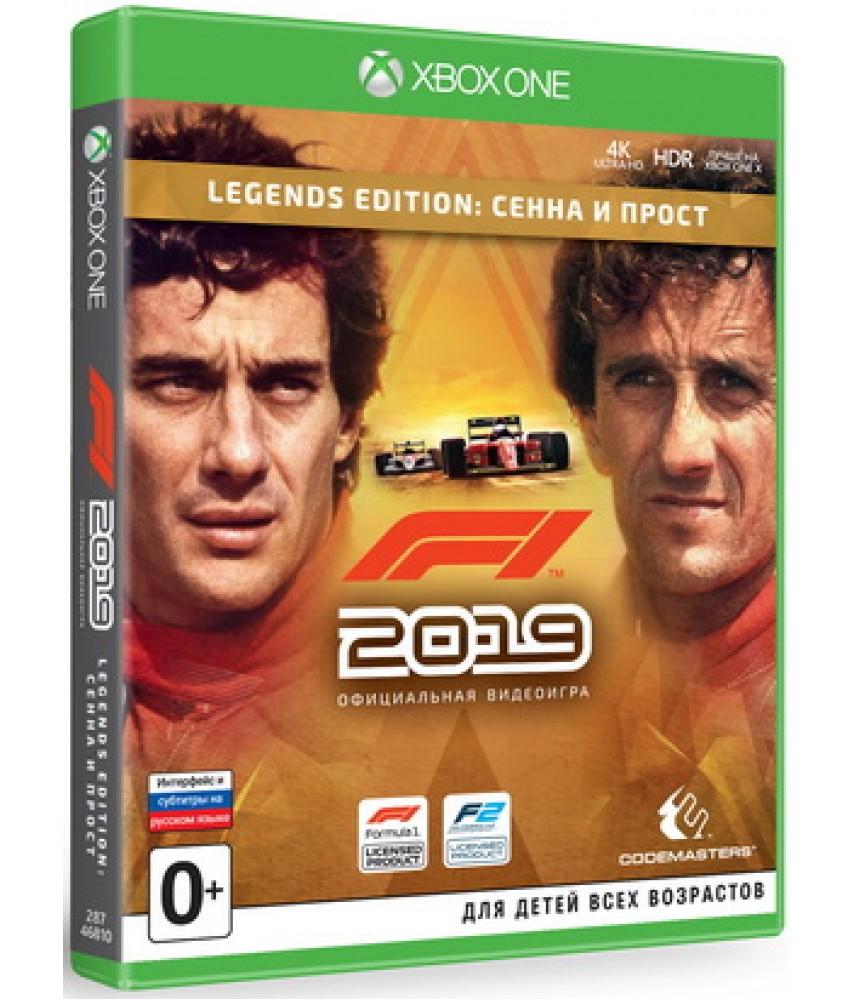 F1 2019 Расширенное издание Legends Edition: Сенна и Прост (Русские субтитры) [Xbox One]