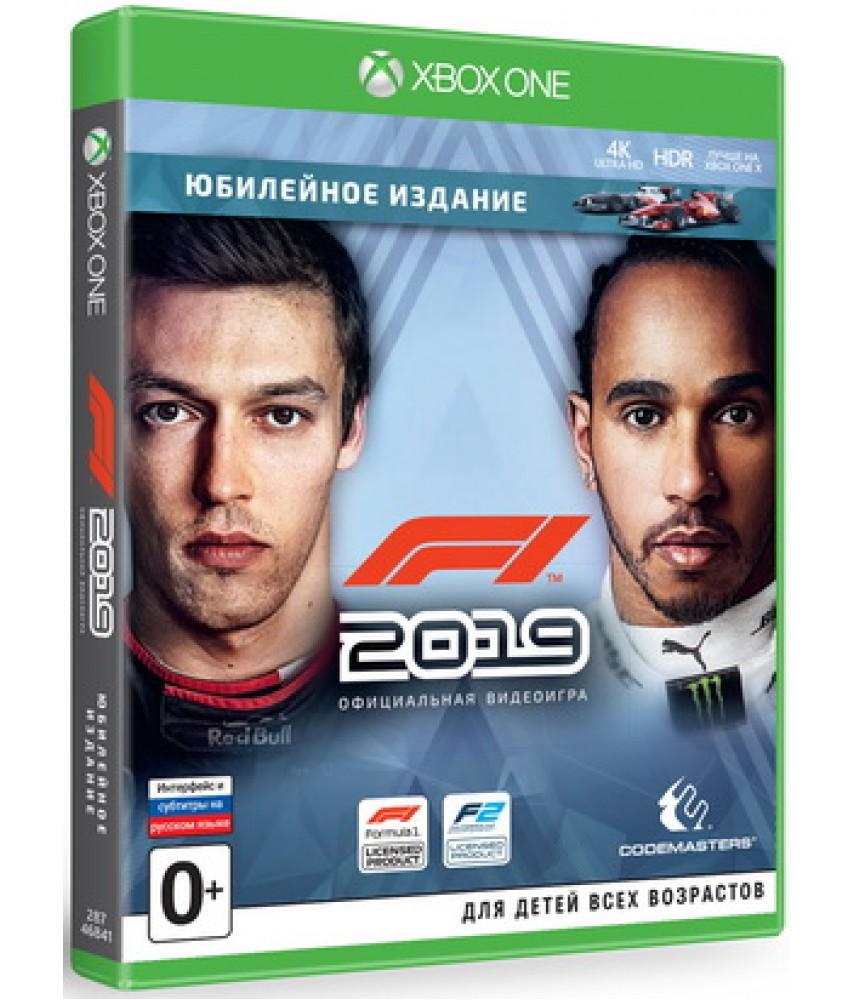 F1 2019 Юбилейное издание (Русские субтитры) [Xbox One] Предзаказ!