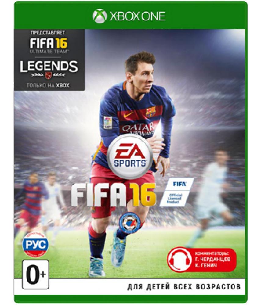 FIFA 16 [Xbox One] - Б/У
