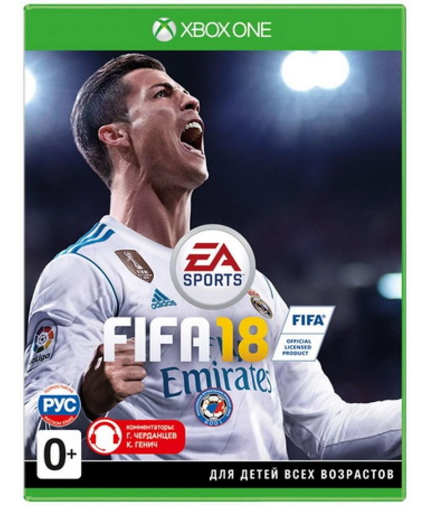FIFA 18 (Русская версия) [Xbox One]