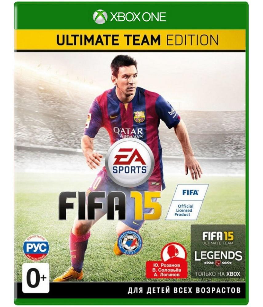 FIFA 15 - Ultimate Team Edition (Русская версия) [Xbox One]