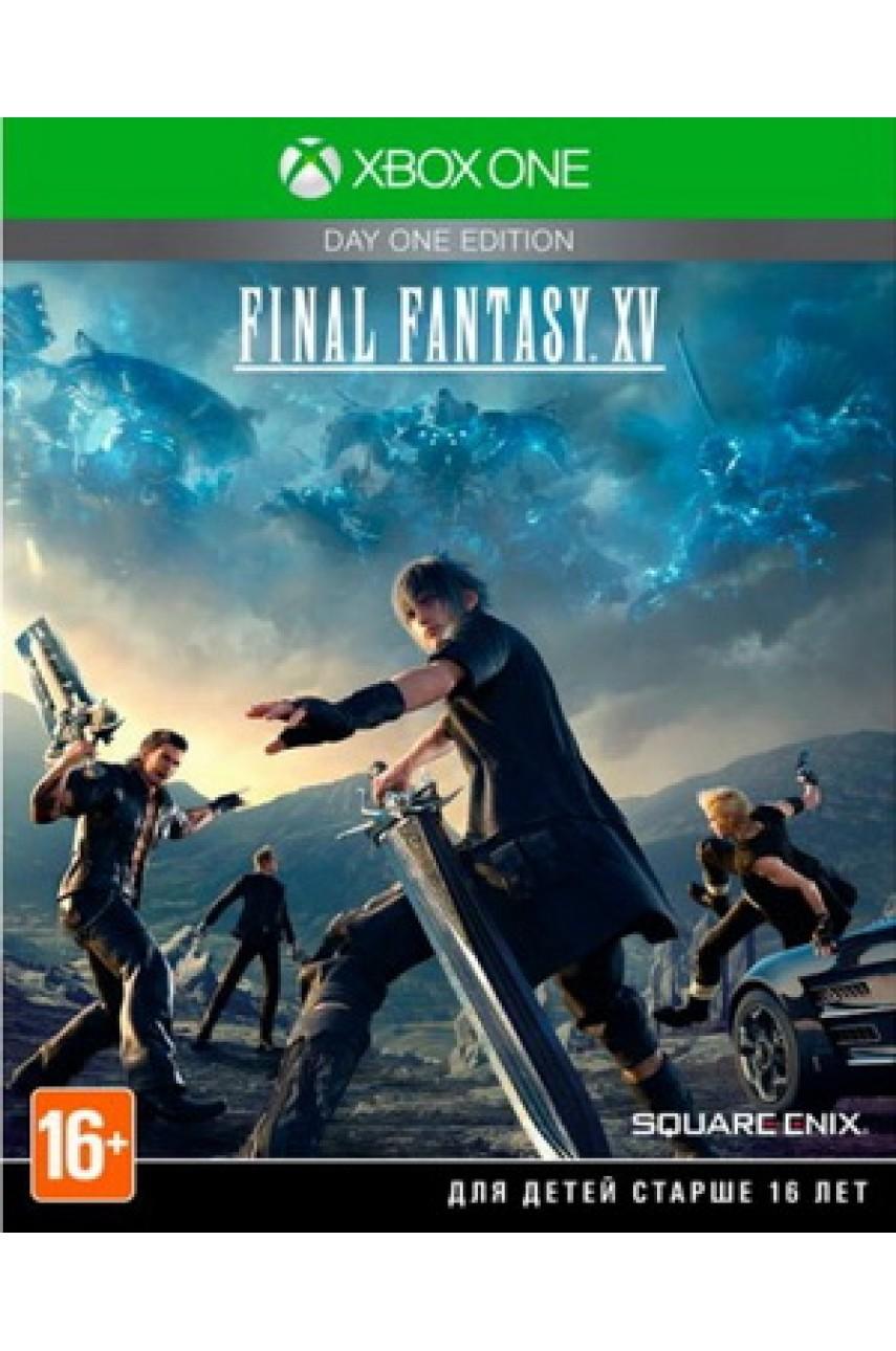 Final Fantasy XV (15) Day One Edition (Русские субтитры) [Xbox One]