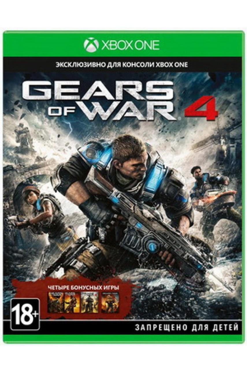 Gears of War 4 (Русская версия) [Xbox One] - Б/У