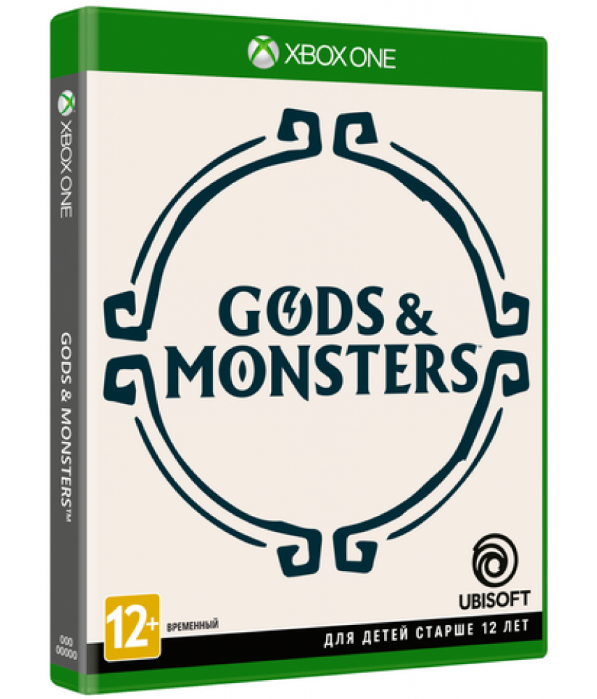 Gods and Monsters (Русская версия) [Xbox One] Предзаказ!