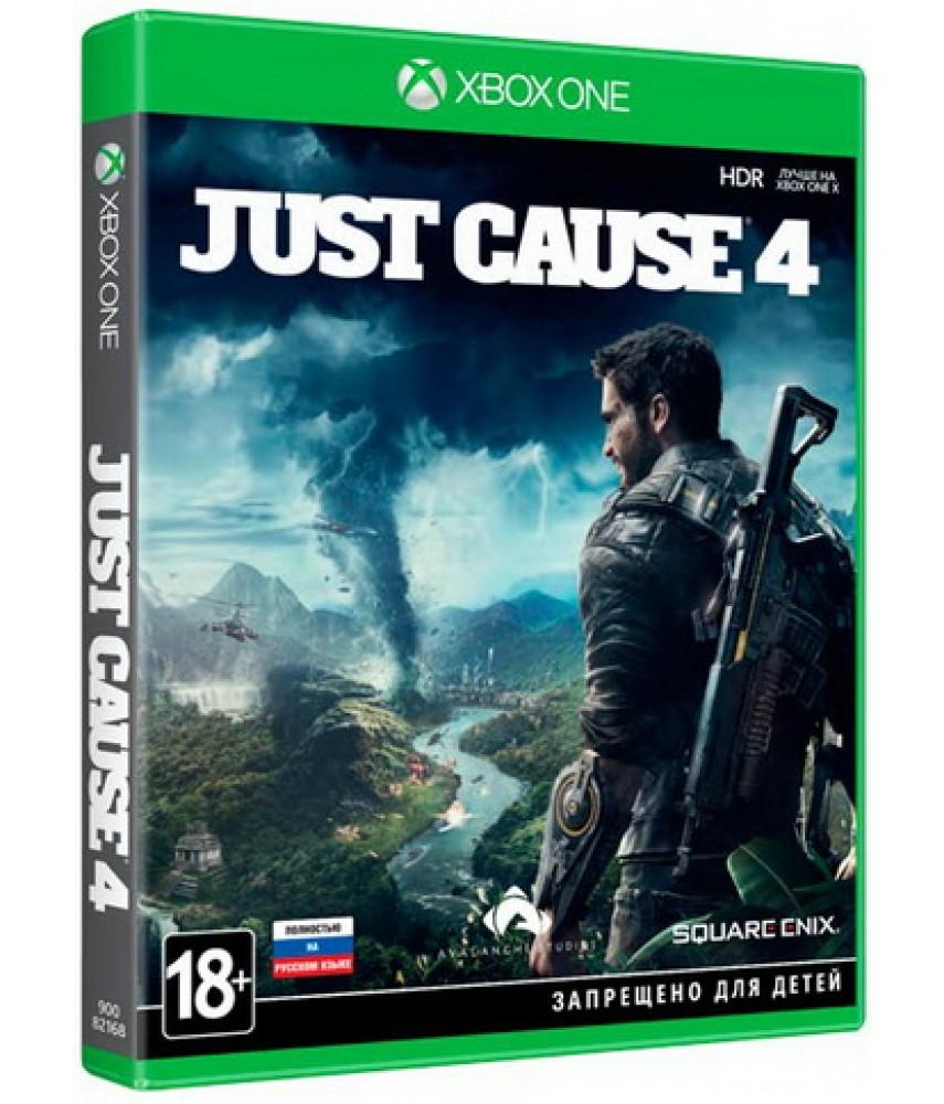 Just Cause 4 (Русская версия) [Xbox One]