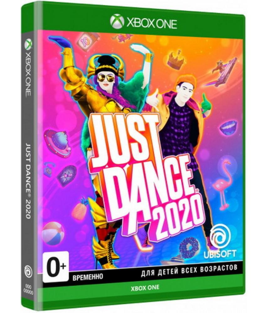 Just Dance 2020 (Русская версия) [Xbox One]