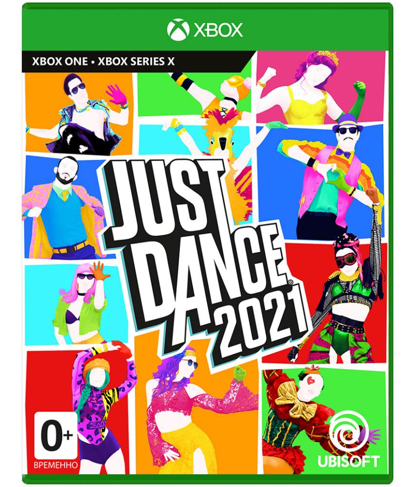Just Dance 2021 (Русская версия) [Xbox One, Series X]