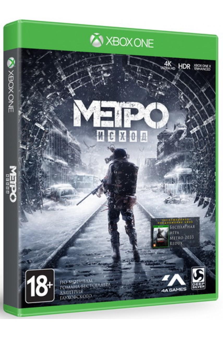 Метро: Исход - Издание первого дня (Русская версия) [Xbox One]