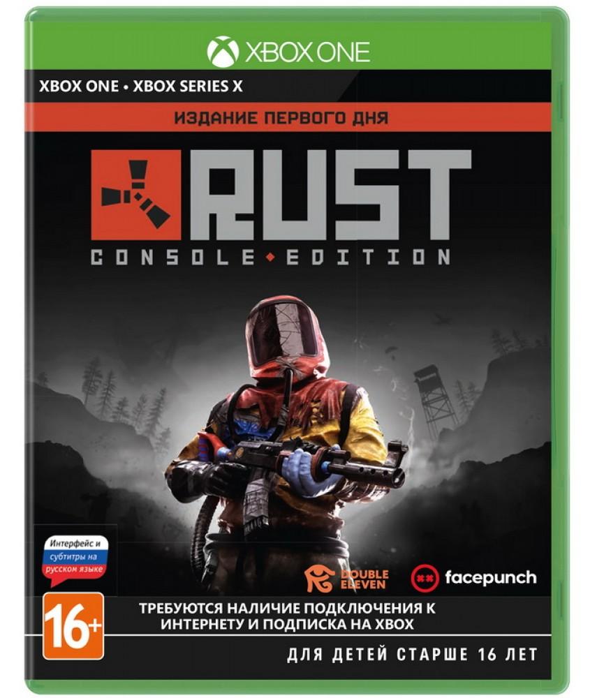 Rust - Издание первого дня (Русские субтитры) [Xbox One   Series X]