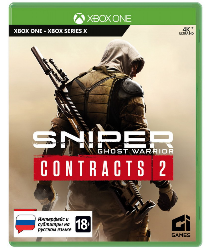 Sniper Ghost Warrior Contracts 2 (Русские субтитры) [Xbox One   Series X]