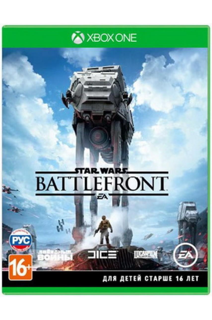 Star Wars: Battlefront [Xbox One] - Б/У