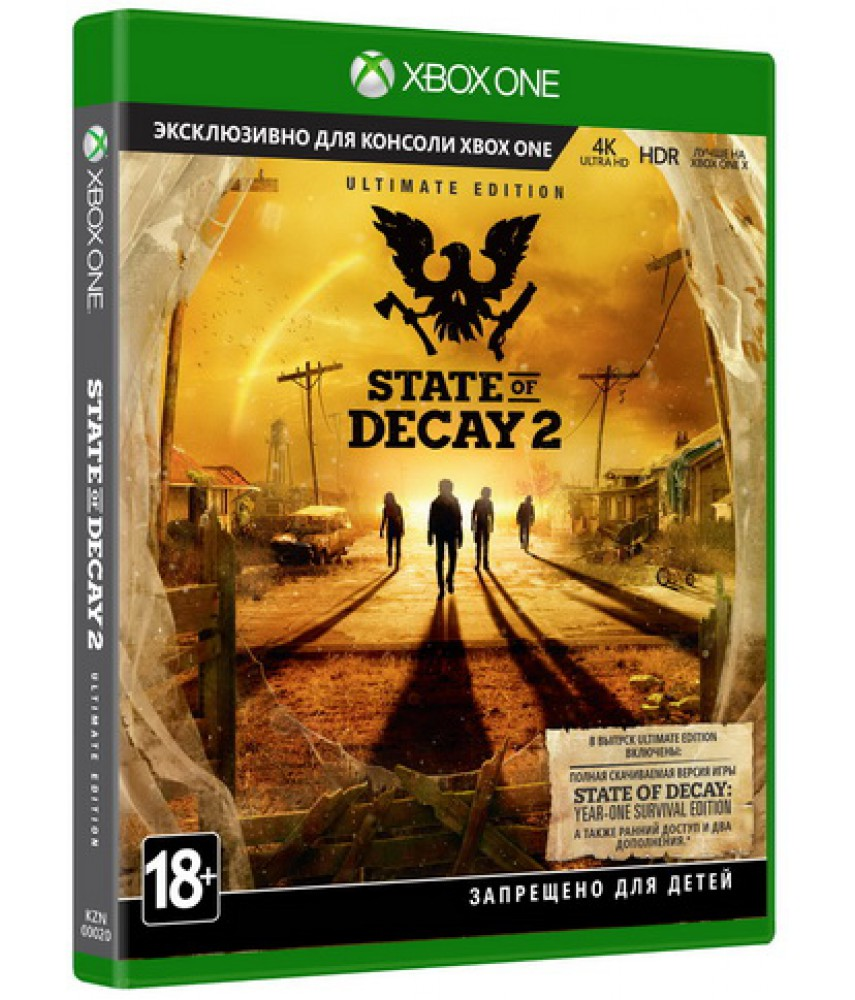 State of Decay 2 Ultimate Edition [Xbox One] - Б/У